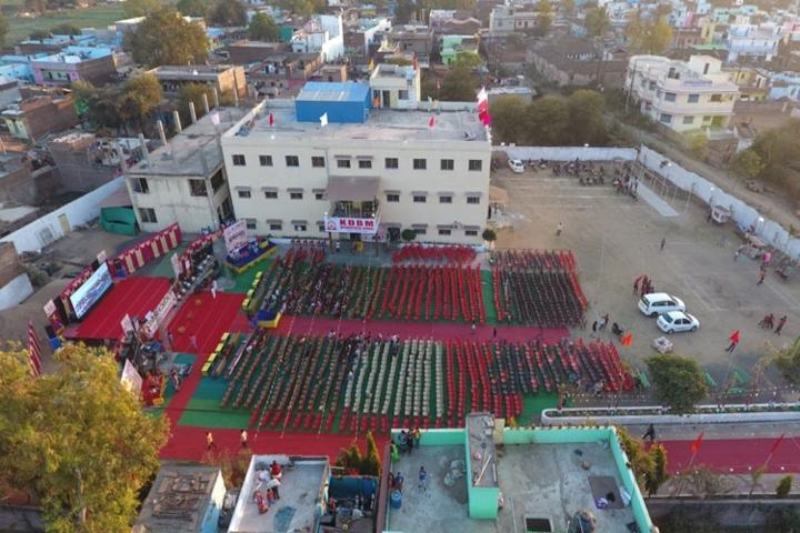 Kdbm International School-Campus