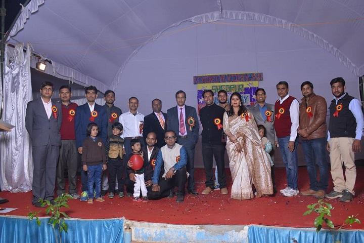 Kendriya Vidyalaya-Events1