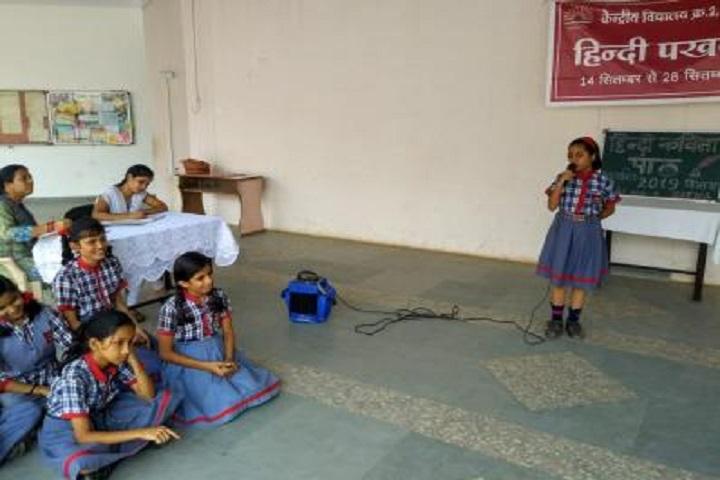 Kendriya Vidyalaya No 2-Story Telling Competition