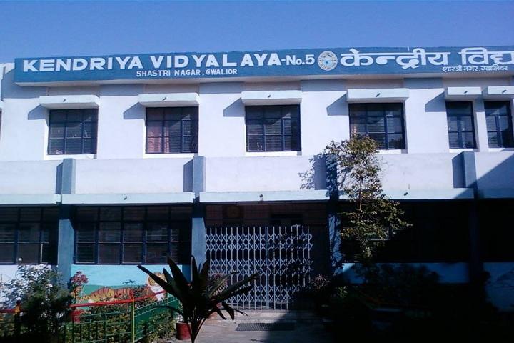 Kendriya Vidyalaya No 5 - Campus View