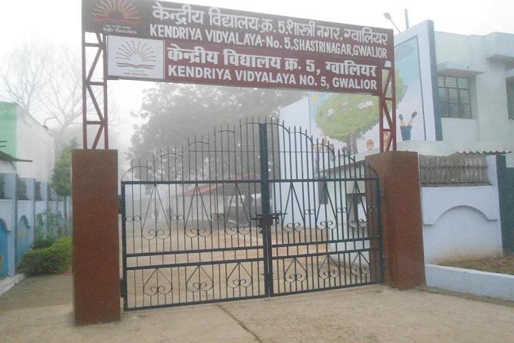 Kendriya Vidyalaya No 5 - Entrance