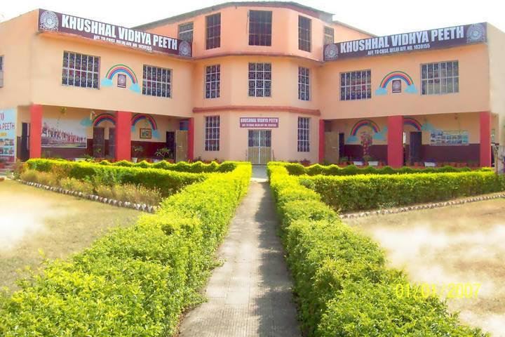 Khushal Vidya Peeth-School Building