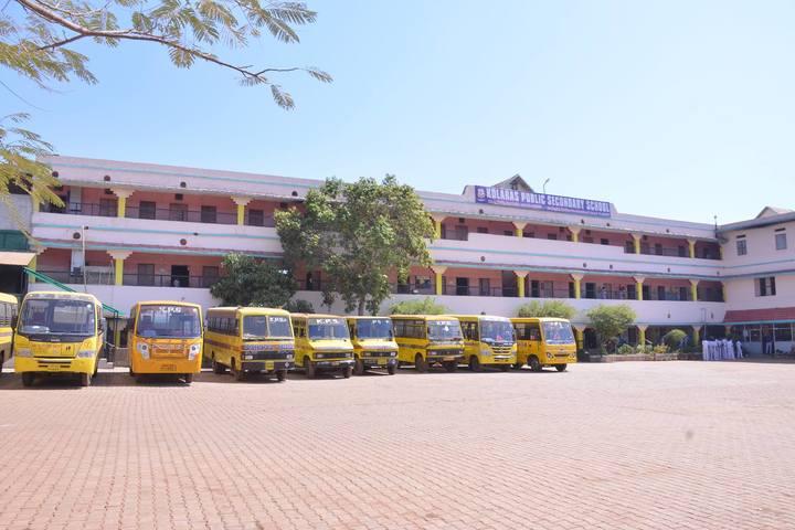 Kolaras Public School-Transport