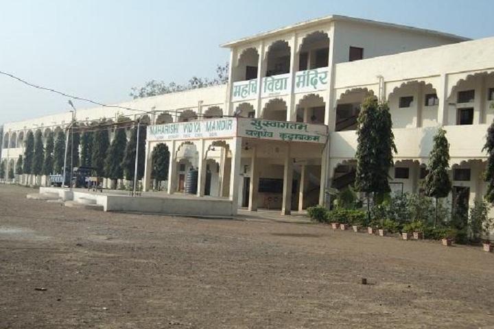 Maharishi Vidya Mandir-Campus-View side