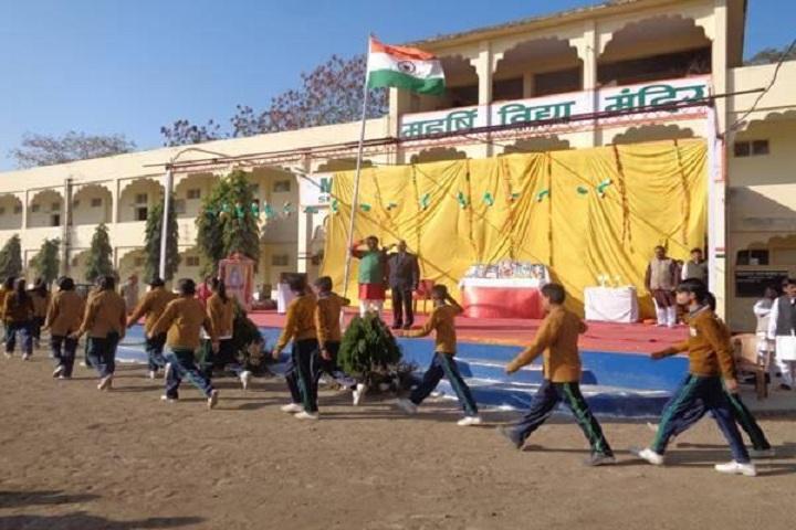 Maharishi Vidya Mandir-Republic day programme
