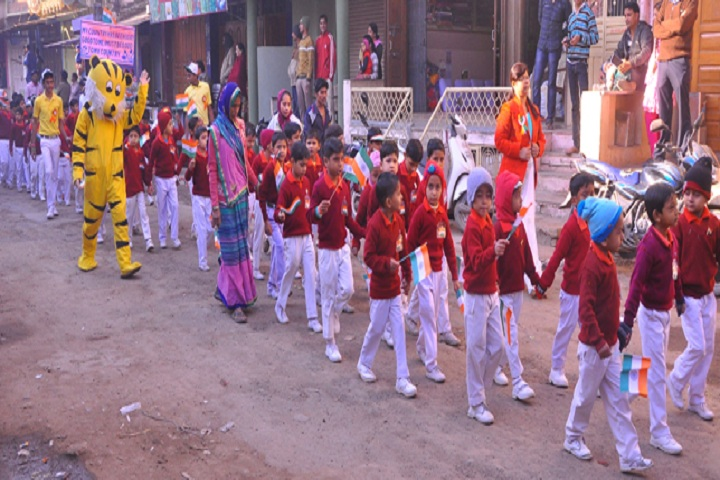 Mahesh Memorial Public Higher Secondary School-Primary Class Rally