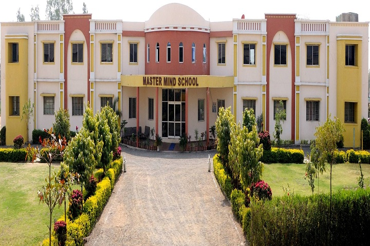 Master Mind Convent School-Campus-View