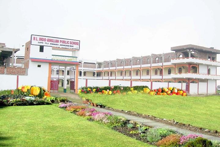 B L Indo Anglian Public School-Campus-View full
