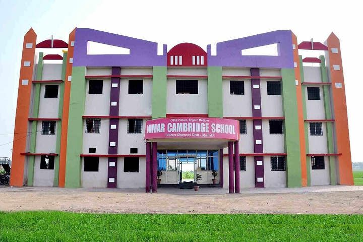 Nimar Cambridge Public High School-Campus-View