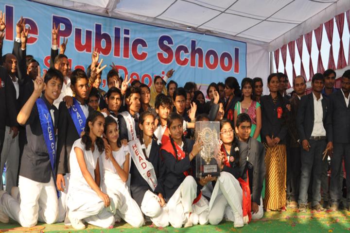 Noble Public School-Achievement