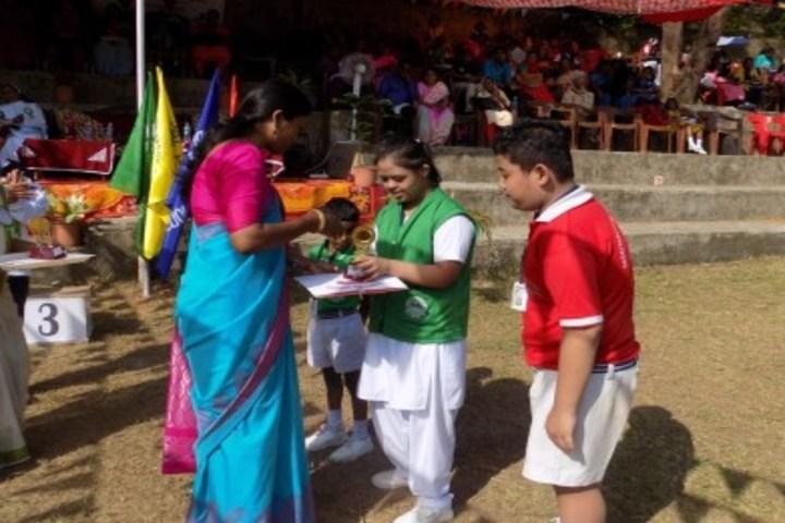Sagritara School-Trophy