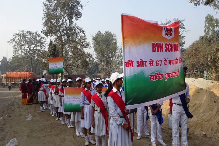 Bal Vidya Niketan-Others rally