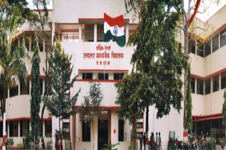 Railway Higher Secondary School-Campus-View