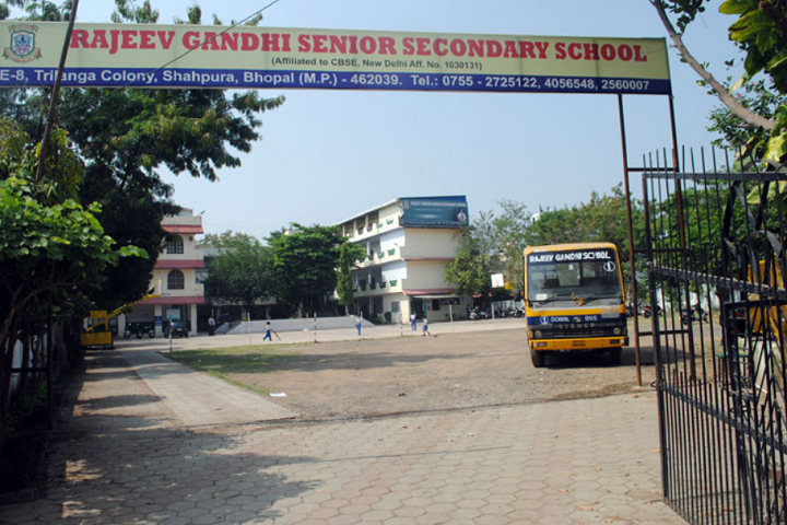 Rajeev Gandhi Higher Secondary School-Entrance View