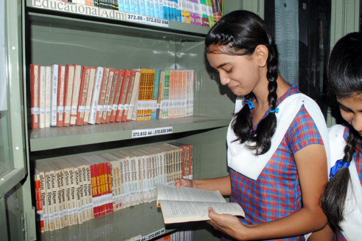 Rajeev Gandhi Higher Secondary School-Library