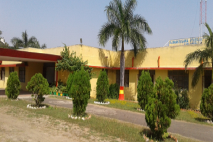 Ramakrishna Vivekananda Vidyapeeth-Campus View