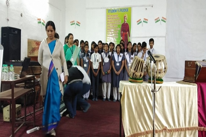Ramakrishna Vivekananda Vidyapeeth-Music Room
