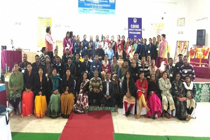 Ramakrishna Vivekananda Vidyapeeth-Staff Photo