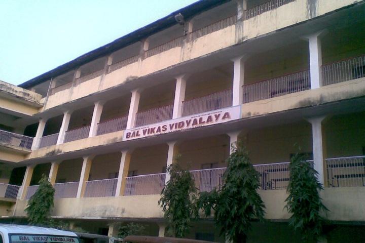 Bal Vikas Vidyalaya-Campus-View front