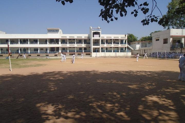 Sadguru Public Hr Sec School-School View
