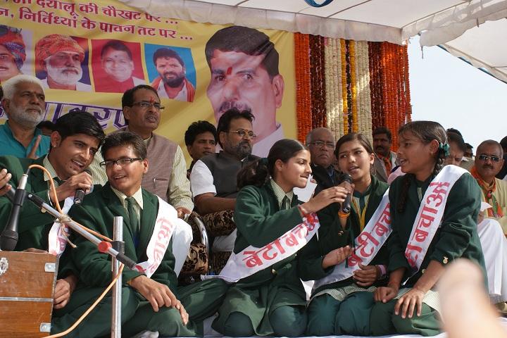 Sanskar Academy-Events