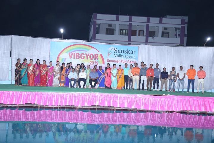 Sanskar Vidhyapeeth Senior Secondary School-Event