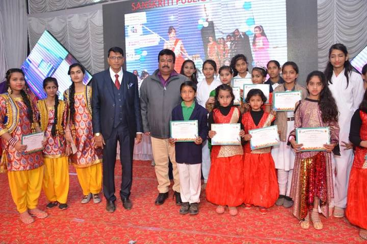 Sanskriti Public School-Acheivements