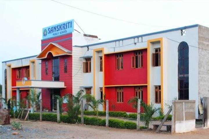 Sanskriti Public School-Campus