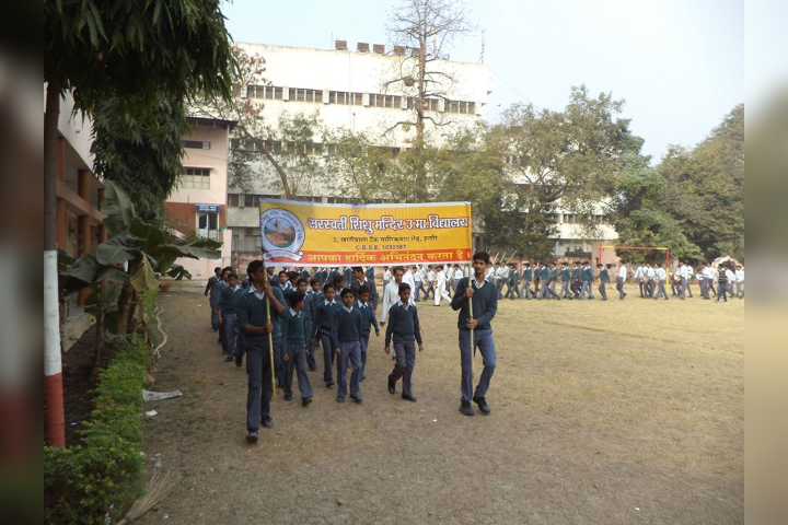 Annual Day Marching