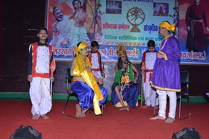 Saraswati Shishu Mandir-Drama