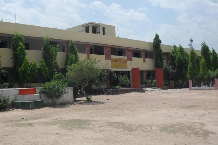 Bihar Public School-Ground