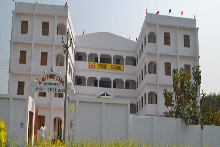 Bihar Public School-Campus View