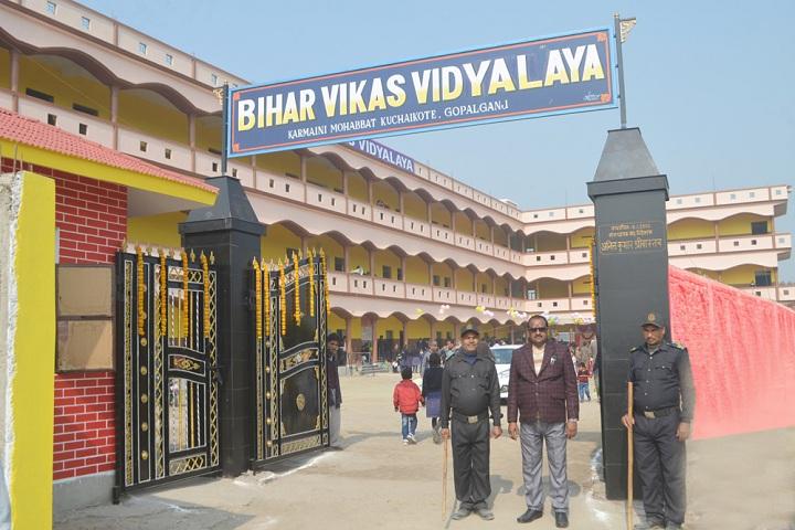 Bihar Vikas Vidyalaya-Entrance