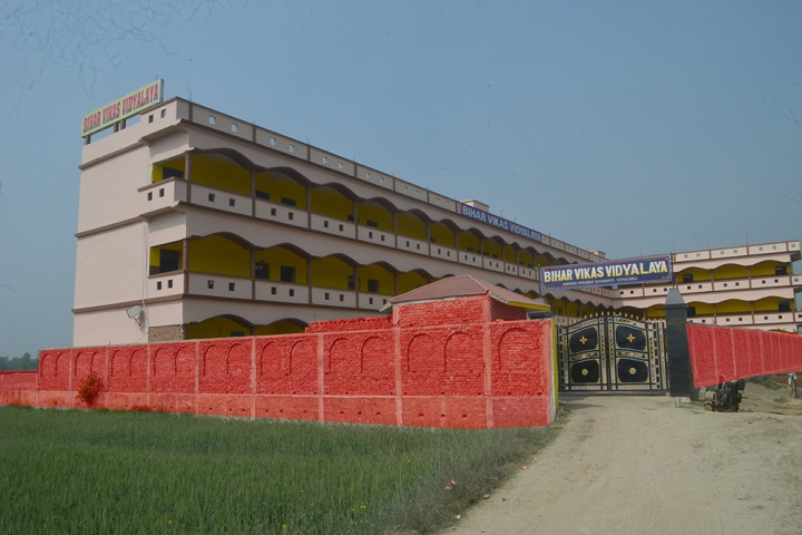 Bihar Vikas Vidyalaya-Campus View