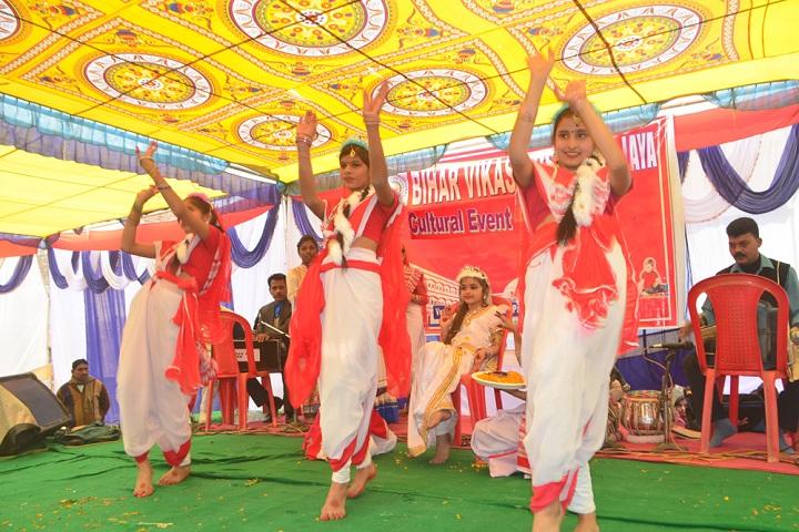 Bihar Vikas Vidyalaya-Dance