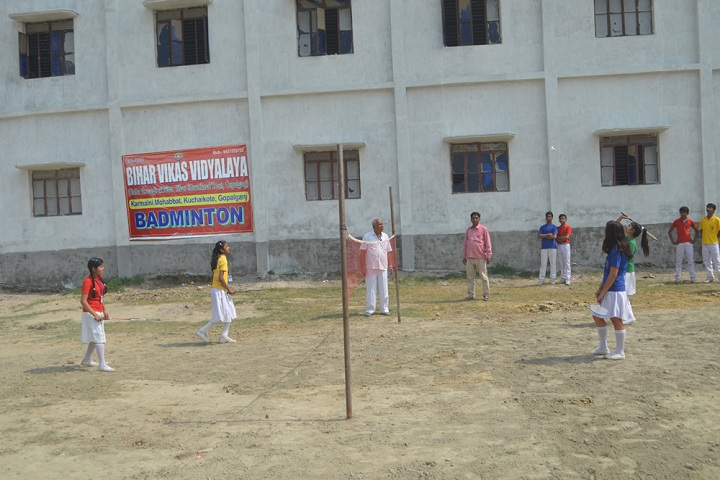 Bihar Vikas Vidyalaya-Sports