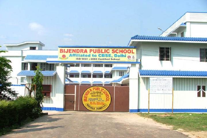 Bijendra Public School-Campus-View entrance