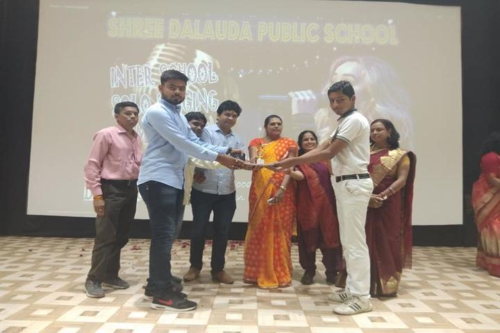 Shree Dalauda Public School-Acheivements
