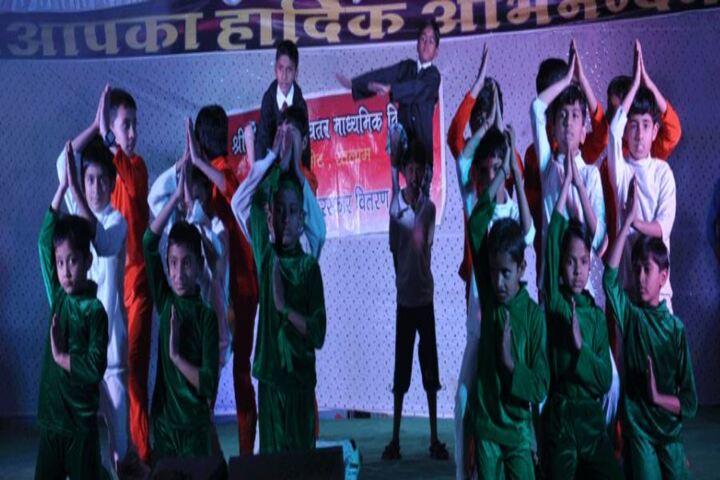Shree Mahaveer Higher Secondary School-Dance