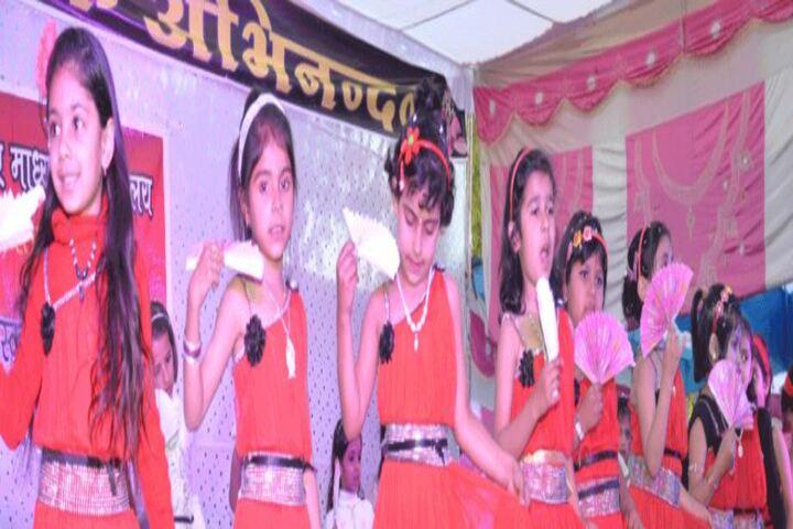 Shree Mahaveer Higher Secondary School-Event