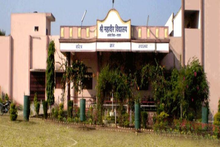 Shree Mahaveer Higher Secondary School-School Building