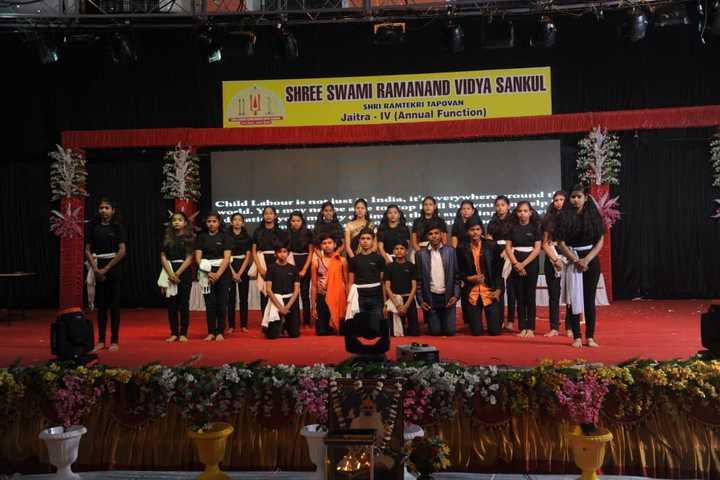Shree Swami Ramanand Vidya Sankul Guna-Annual Day