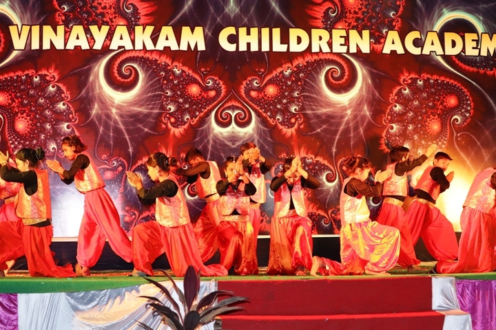 Shri Vinayakam School-Annual Day