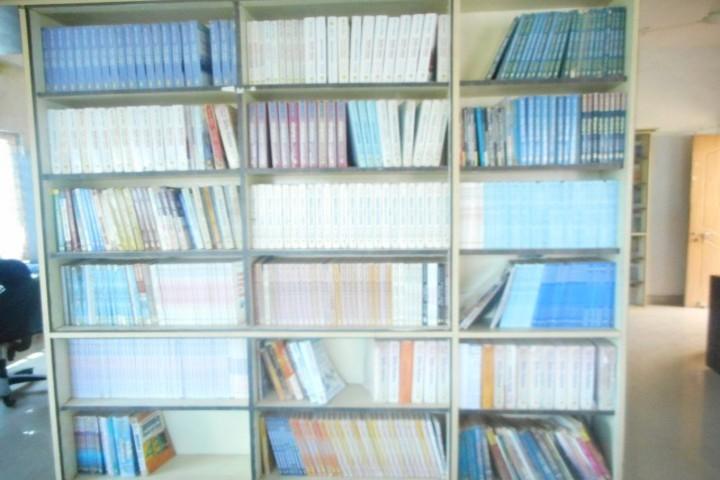 Sit Public School-Library