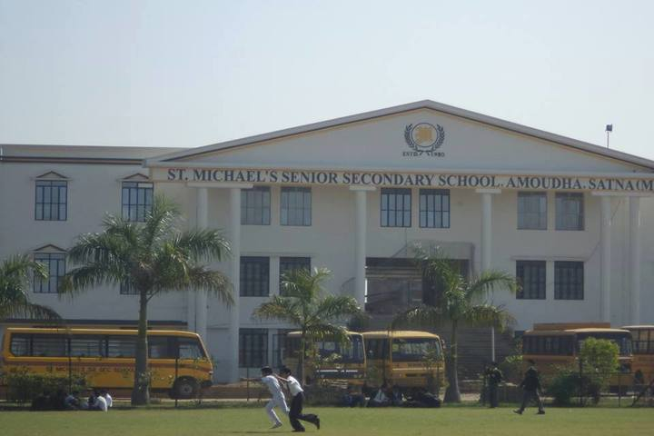 St Michaels Higher Secondary School-Campus View