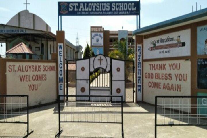 St Aloysius School-School Entrance
