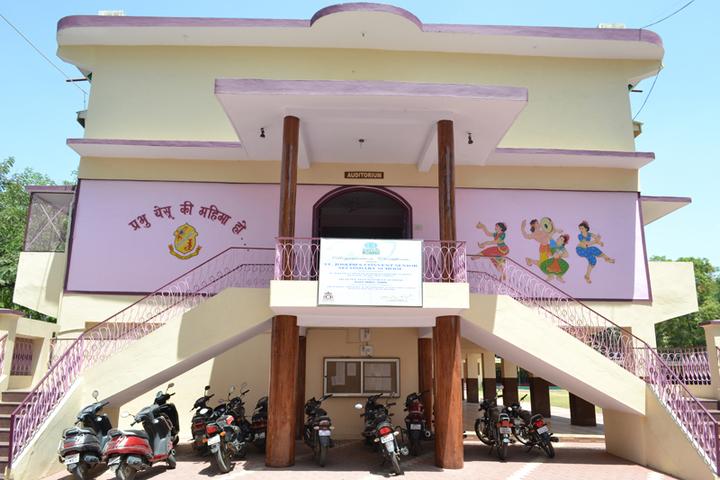 St Josephs Convent Senior Secondary School- Auditorium