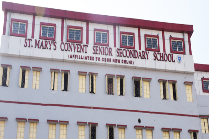 St Mary Convent Higher Secondary School-Campus