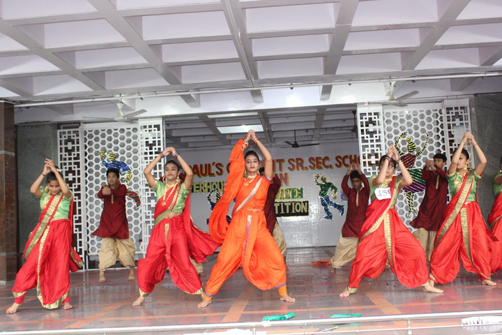 St Pauls Convent Senior Secondary School-Dance Competition