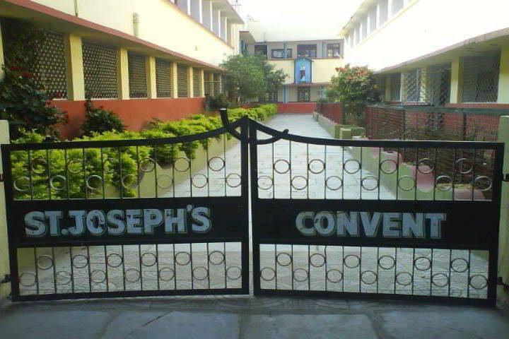 St Josephs Convent H S School-Campus Entrance View